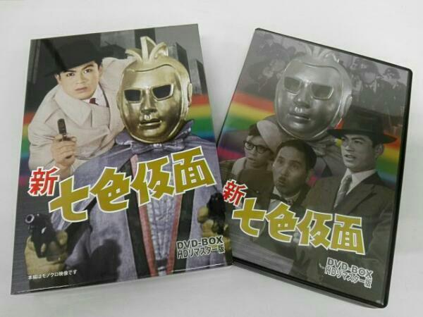 新 七色仮面 DVD-BOX HDリマスター版 千葉真一 グッズの画像