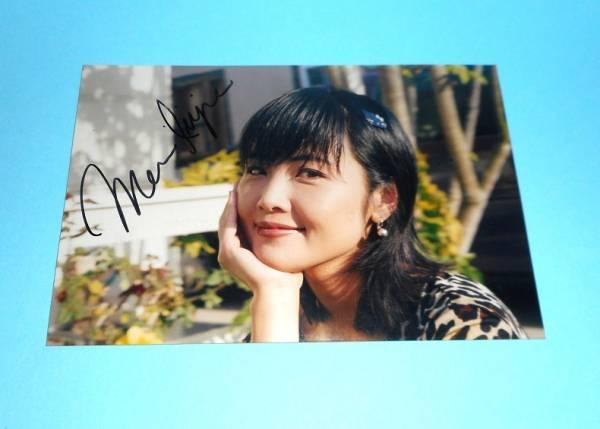 ■飯島真理・CD購入特典・生写真/直筆サイン入り(検索:マクロス ミンメイ)■