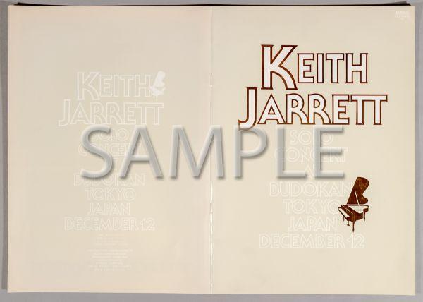 キース・ジャレット 1978.12.12 ソロコンサート・パンフレット 送料無料