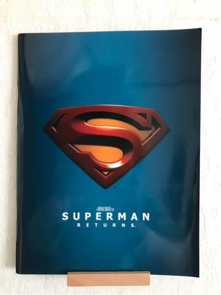 映画 パンフレット 『スーパーマン リターンズ』