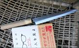 刀型_柳刃〃堺二上作〃、研ぎ直しました
