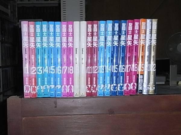 聖闘士星矢 完全版全22巻 グッズの画像