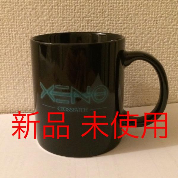 送料込み Crossfaith『XENO』の特典のマグカップ クロスフェイス ライブグッズの画像