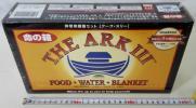 ■未開封 非常用備蓄セット 3日間用 サバイバルセット 飲料水 食糧 ブランケット他SET アークスリー 賞味期限2020年4月