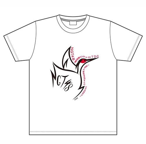 NGT48 1周年記念コンサートin TDC ~Max ときめかせちゃっていいですか?~ TシャツMサイズ 1/20 サムネイル ライブグッズの画像