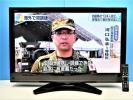 管理番号 日立Woooダブル録画HDD内臓42インチV型フルハイビジョン液晶テレビL42-XP05/2010年製