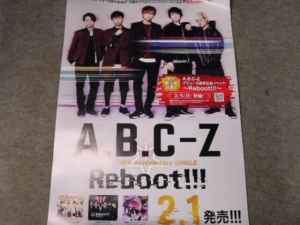 A.B.C-Z ◆ Reboot!!! ◆最新B2告知ポスター◆送料一律205円