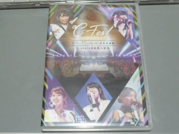 ℃-ute12年目突入記念 ~℃-Fes!Part1 9月5日も℃-uteの日 at日本武道館~ ライブグッズの画像