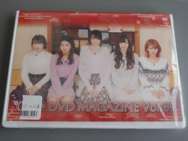 ℃-ute DVDマガジン Vol.69 新年会2017で、メンバー大騒ぎ! ライブグッズの画像