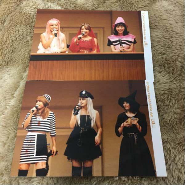 WEB掲載生写真 PINK CRES. ピンククレス Berryz工房 夏焼雅 小林ひかる 二瓶有加 2枚セット