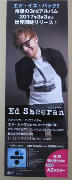 ★ エド・シーラン Ed Sheeran ÷(ディバイド)  ★ 告知ポスター エドシーラン