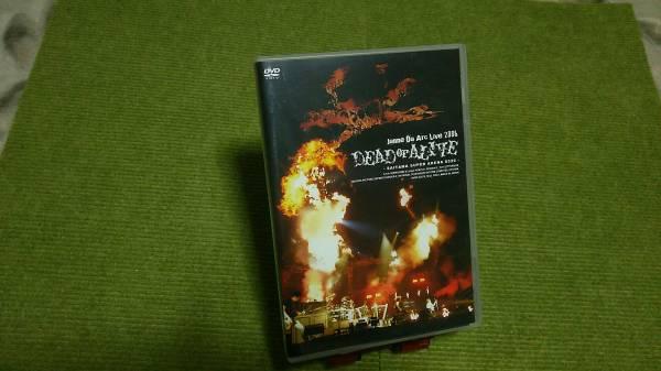 【レア!】Janne Da Arc Live DVD 2006 DEAD of ALIVE SAITAMA SUPER ARENA 0520 Acid black cherry yasu ライブグッズの画像