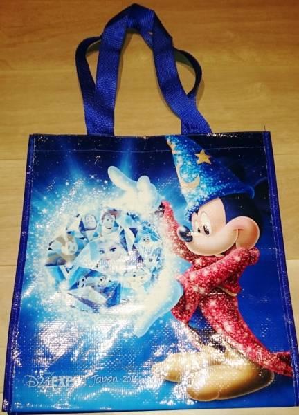 ディズニー D23 Expo Japan 2015 限定 ショッピングバッグ 新品