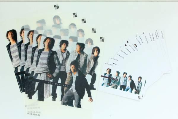 【非売品】レア★初期チームナックス★クリアファイル5枚★ポストカード16枚セット★大泉洋