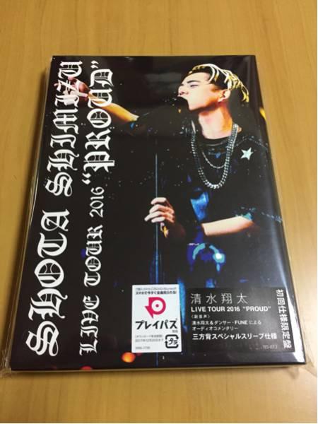 """清水翔太 LIVE TOUR 2016 """"PROUD DVD ライブグッズの画像"""
