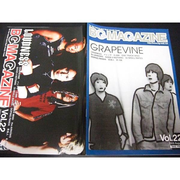 B G MAGAZINE vol.22 GRAPEVINE メレンゲ C-999 DOPING PANDA