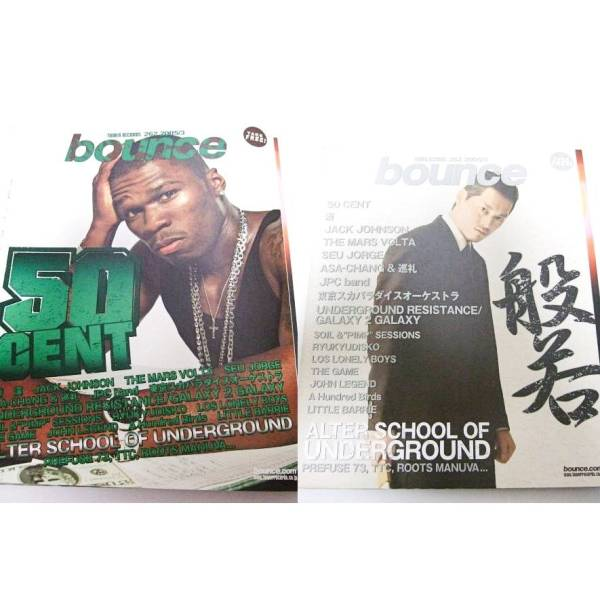 bounce ISSUE 262 50CENT 般若