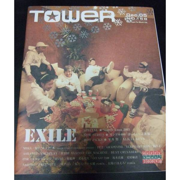 TOWER No.158 EXILE 平井 堅 ALICIA KEYS