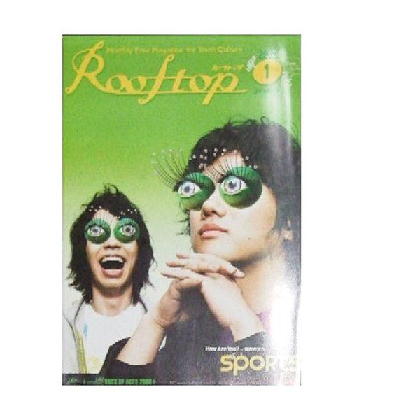 ROOF TOP/ルーフトップ 2006 1 SPORTS riddim saunter 布袋