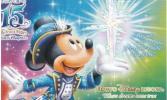 主題樂園 - ディズニーリゾートキャストトレーニングパスポート 期間限定付 2枚