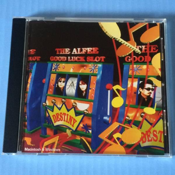 アルフィー 1996年CD-ROM 「Good Luck Slot」