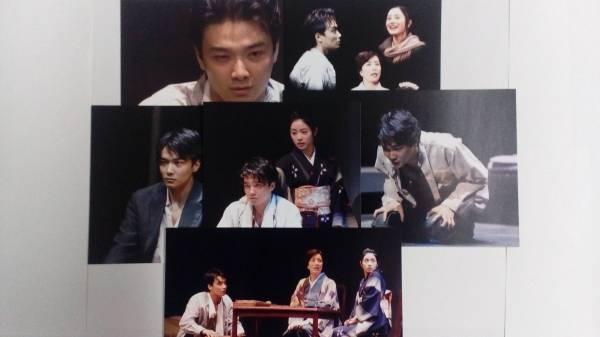 組曲虐殺のポストカード【井上芳雄、石原さとみ、高畑淳子】