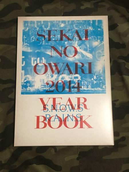 SEKAI NO OWARI FC限定 YEARBOOK ライブグッズの画像