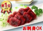 ★1日10個限り!希少 刺身OK ナガスクジラ赤肉1k(くじ