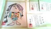 水木しげる ゲゲゲの森 サイン入り色紙 3種 複製 1,000部 限定 証明書付き 鬼太郎、目玉のおやじ、ねずみ男 新品