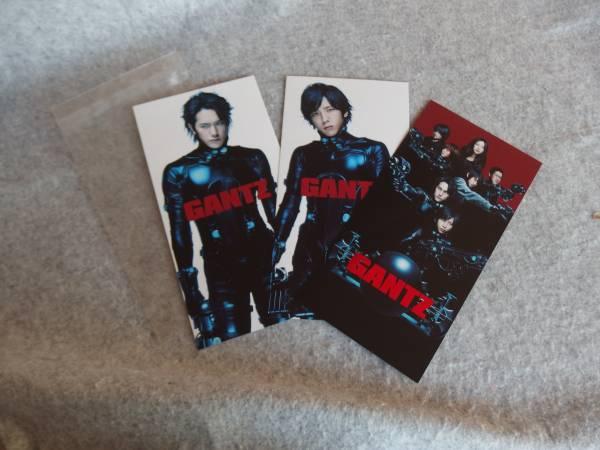 嵐 二宮和也 GANTZ ポストカード 3枚セット