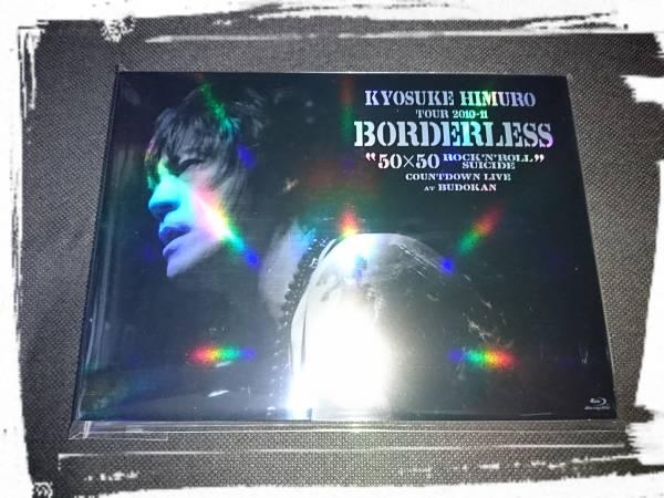 """♪氷室京介 TOUR 2010-11 BORDERLESS """"50x50 ROCK'N'ROLL SUICIDE""""COUNTDOWN LIVE at BUDOKAN Blu-ray ♪"""