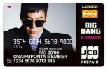 【新品】BIGBANG G-DRAGON Pontaカード 切手可