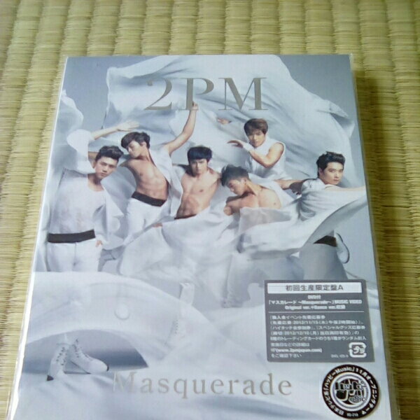 2PM/マスカレード ~Masquerade~ (CD+DVD初回盤A)