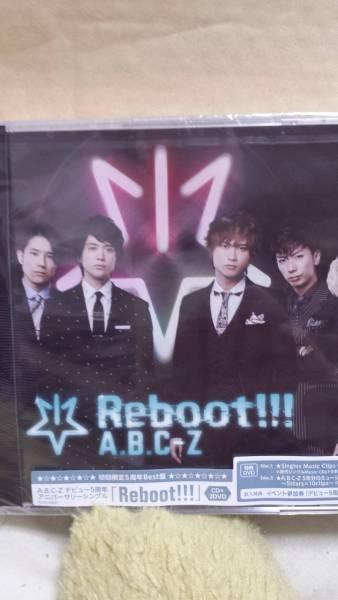 ABC-Z Reboot!!! デビュー五周年盤