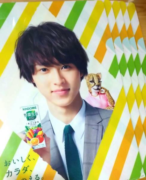 山崎賢人 クリアファイル 5枚 野菜生活 カゴメ グッズの画像