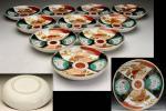 【余韻】 古伊万里 染錦間取牡丹文 なます皿 膾皿揃(10客)★無傷美品 骨董品