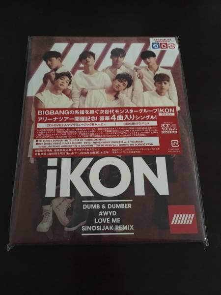 ★iKON CD+DVD+スマプラ 新品未再生 DUMB&DUMBER★ ライブグッズの画像
