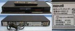 maxell iV&Bru-ray Diskレコーダー BIV-R521 C リモコン付 現状中古品 管K3393