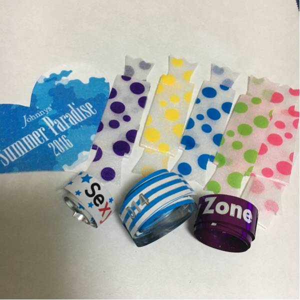 Sexy Zone 銀テープ 落下物セット