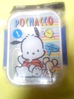 ポチャッコ お弁当箱 ランチケース パッケージ難有り 97年日本製 グッズの画像