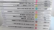 very 2013 まとめ売り/ユニクロUNIQLO gu zara 井川遥