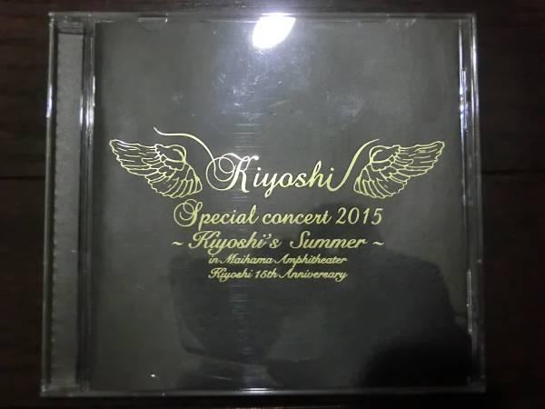 氷川きよし Kiyoshi's Summer in 舞浜 CD送料込み 即決あり コンサートグッズの画像