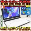 長期保証 Win10/7j自由MSoffice2013 or 2016無料 第2世代CPU Core i7 NEC LaVie LL750万象