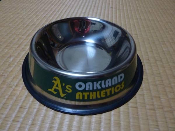 MLB オークランド・アスレチックス 球場配布 ドッグフード器 グッズの画像