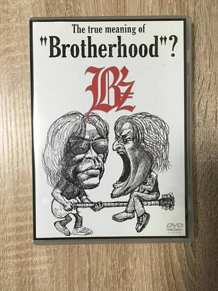 "B'z The true meaning of ""Brotherhood""? DVD版 ライブグッズの画像"