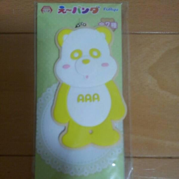 AAA え~パンダ アイシングクッキー マスコット 日高