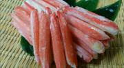 ボイル ズワイガニ 棒肉 1kg(41-50本)