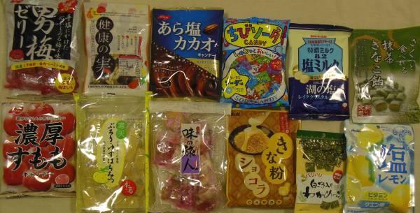 菓子いろいろ(せんべい、ゼリー、飴ほか) 計21品_画像3