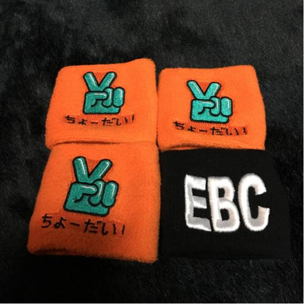 私立恵比寿中学 リストバンド オレンジ ライブグッズの画像