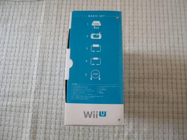 Wii U ベーシックセット 8GB 中古 化粧箱パンチ穴有り(初期化済)_画像2